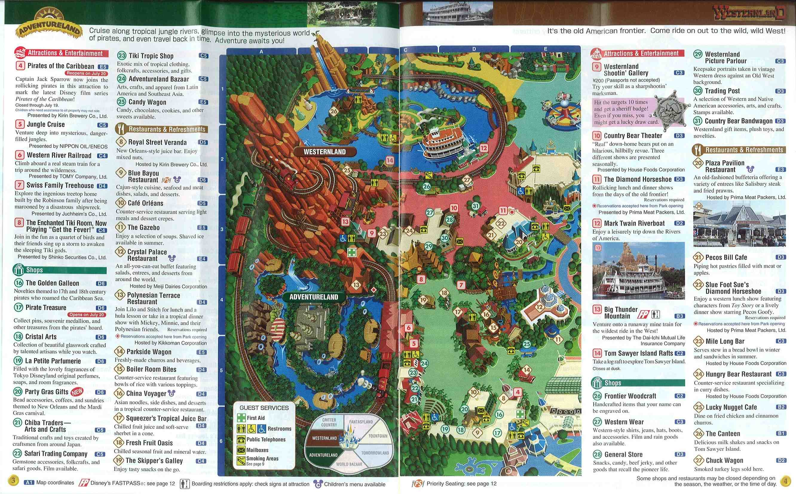Has anyone here been to disney japan the dis disney discussion img gumiabroncs Choice Image
