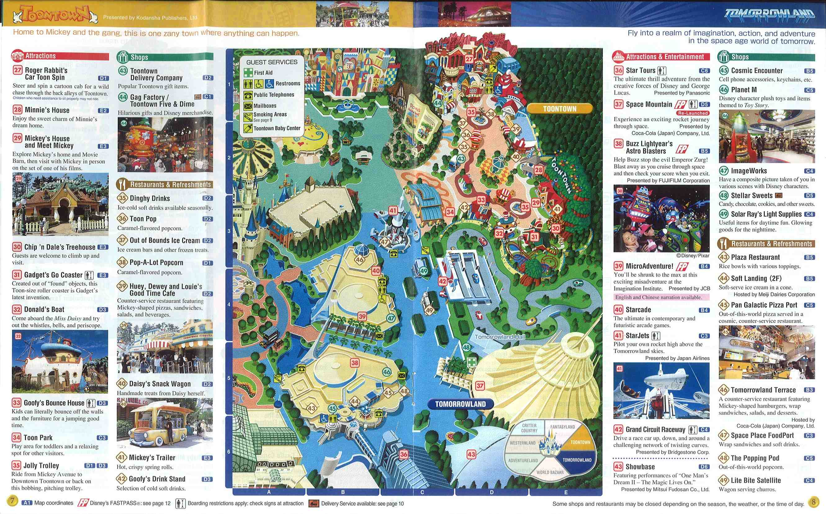 Tokyo disney resort maps and story papers gumiabroncs